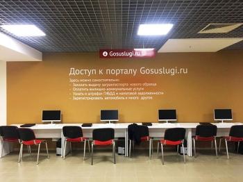 Оформление торговых центров_4