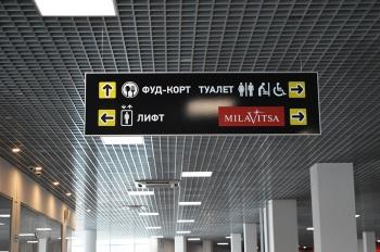 Оформление торговых центров_7