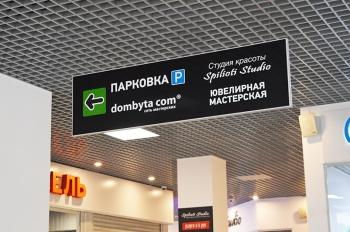 Оформление торговых центров_9